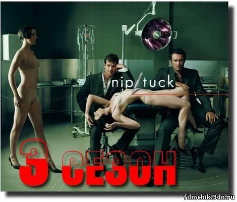 video-seks-dzhastina-i-seleni